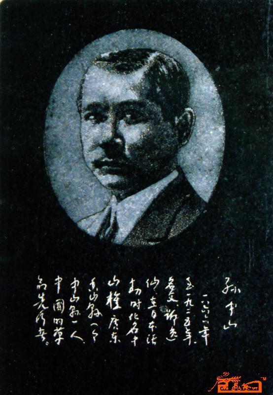 张绪仁 手工影雕百载中兴图志4 淘宝 名人字画 中国书画交